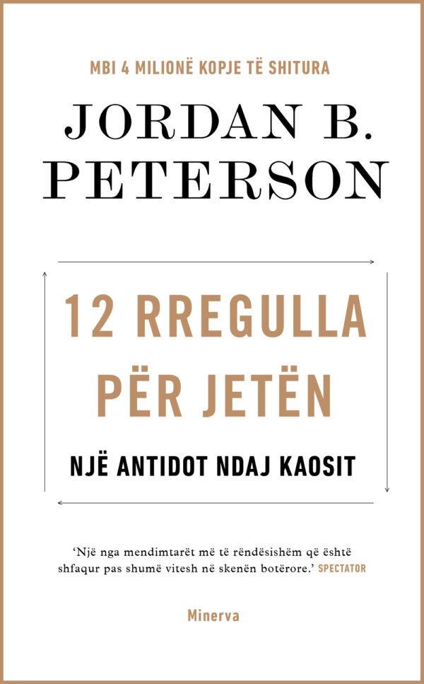 Peterson 12 rregulla